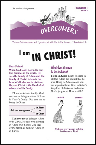 Lesson 5 - I am IN CHRIST!
